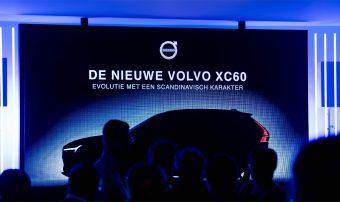 Volvo - Sneak Preview XC60 2017-02